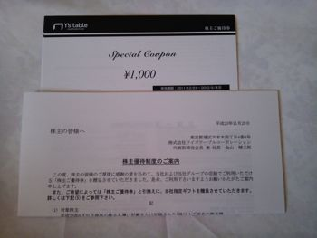 DVC00014.jpg